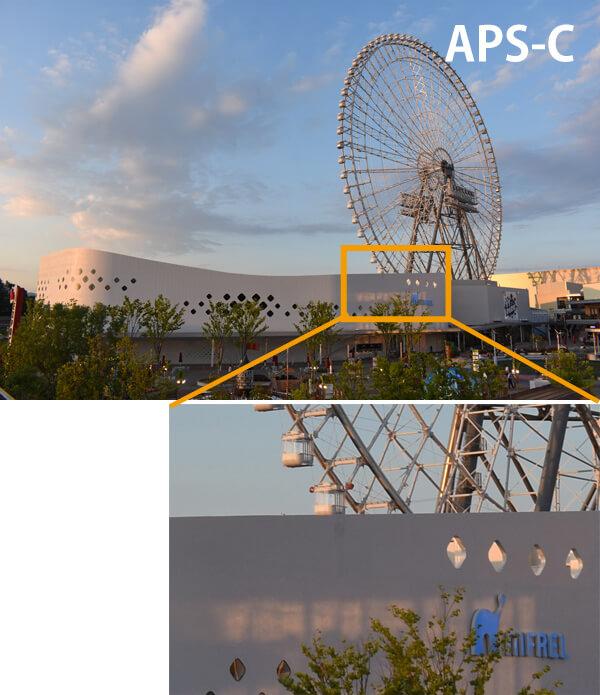 風景撮影-APS-Cの画質比較