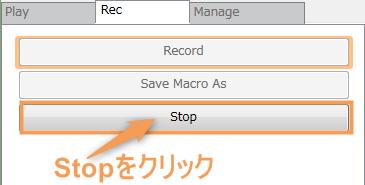 imacros-stop