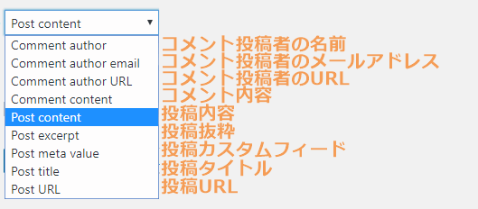 WordPress(ワードプレス)Search Regexプラグイン 使い方Source