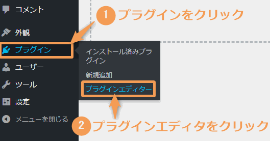 WordPress(ワードプレス)Search Regexプラグイン 改行