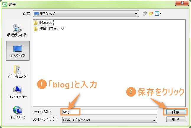 blog.csv