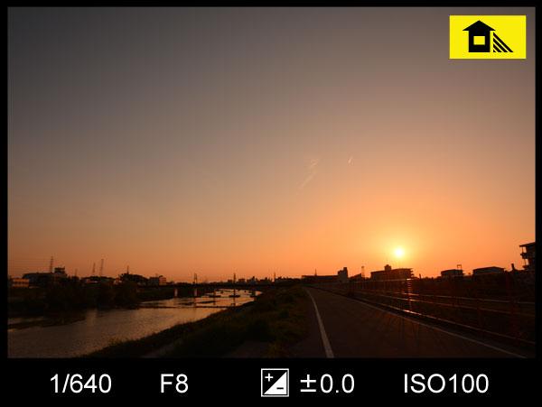 夕日ホワイトバランス日陰曇り