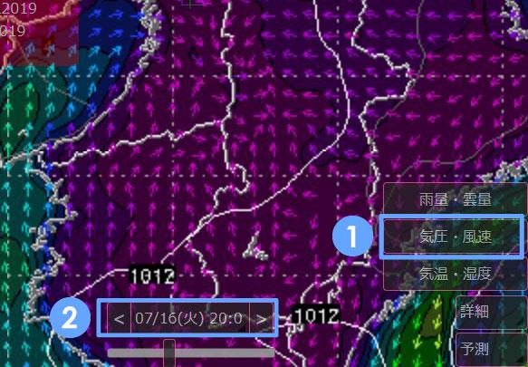 SCW天気予報風向き-花火撮影