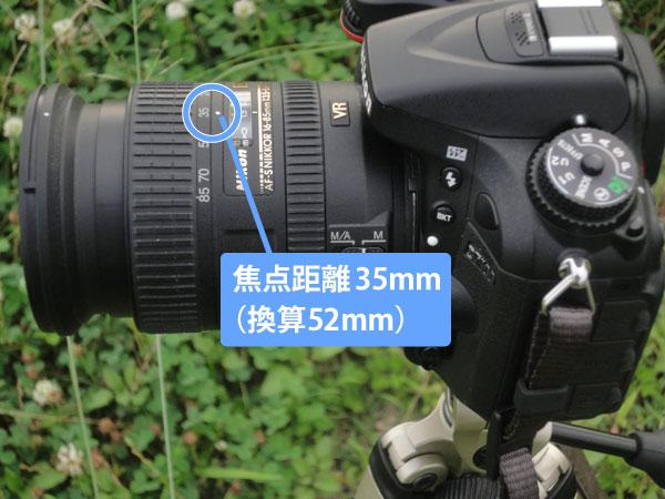 花火撮影焦点距離