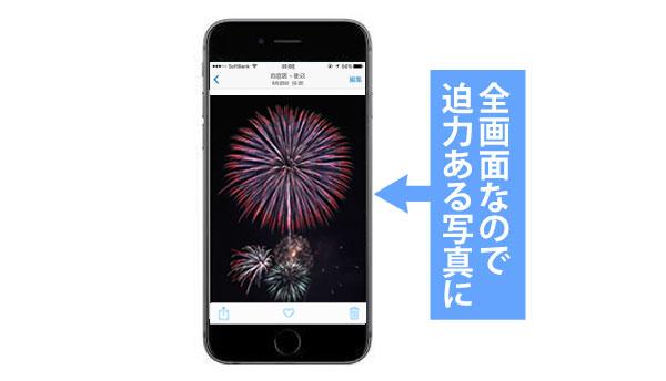 花火写真縦構図-スマホiPhone