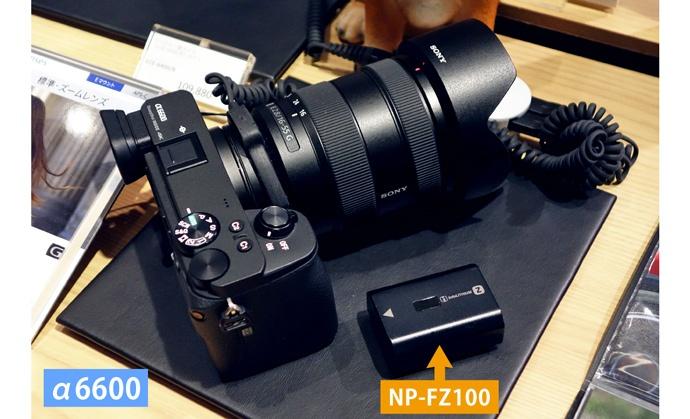 α6600のバッテリーNP-FZ100