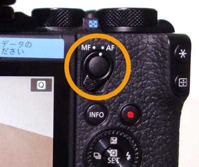 EOS M6 Mark II-AF/MF切り替えレバー