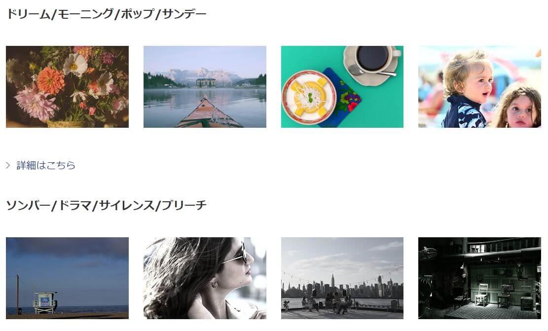 Creative Picture Control
