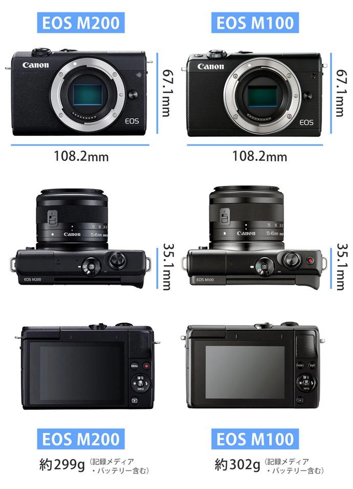EOS M200とEOS M100の外観比較