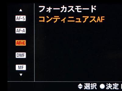 ソニー-親指AF設定方法