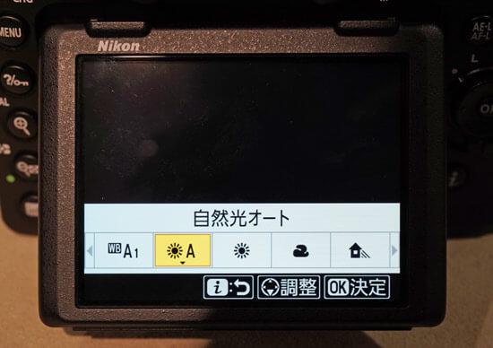 D780-自然光オート