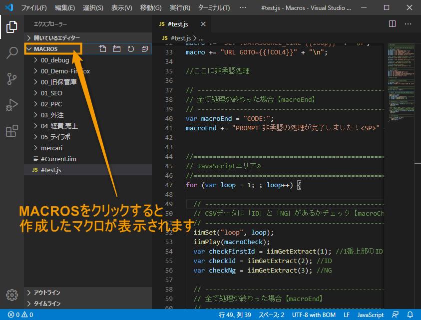 Visual Studio Codeフォルダを開く