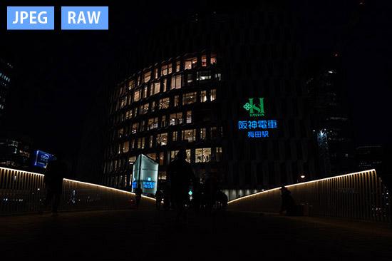 RAW-JPEGレタッチ比較