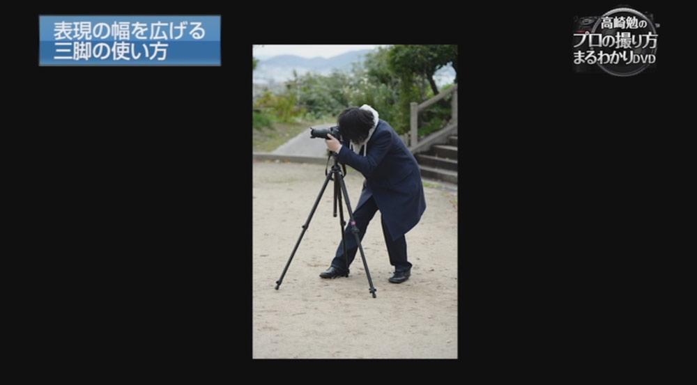 一眼レフカメラ上達講座風景編