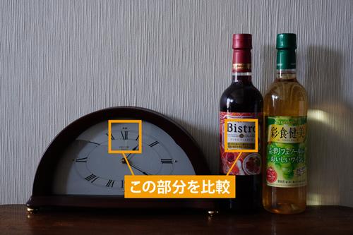 α6400高感度