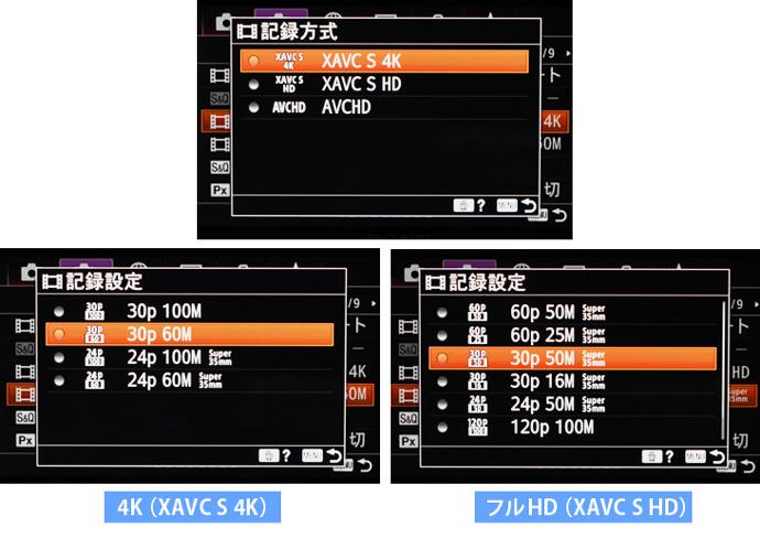 α6400動画