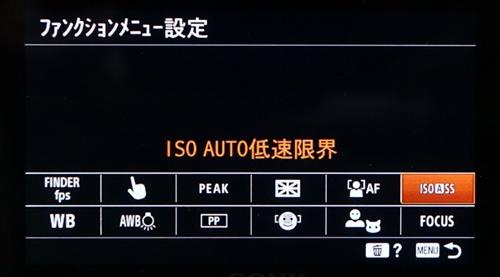 α6400ファンクションメニュー