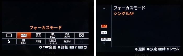α6400風景撮影