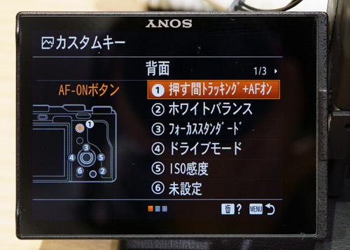 α7C-AF-ON