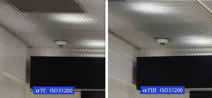 α7C-α7III高感度比較